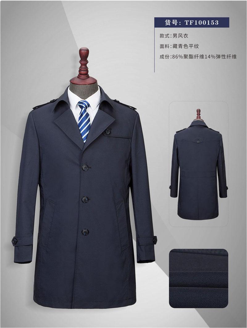 男士新款风衣-TF100153