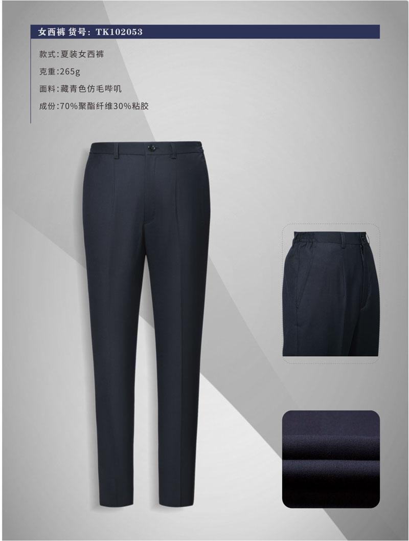 女西裤-TK102053