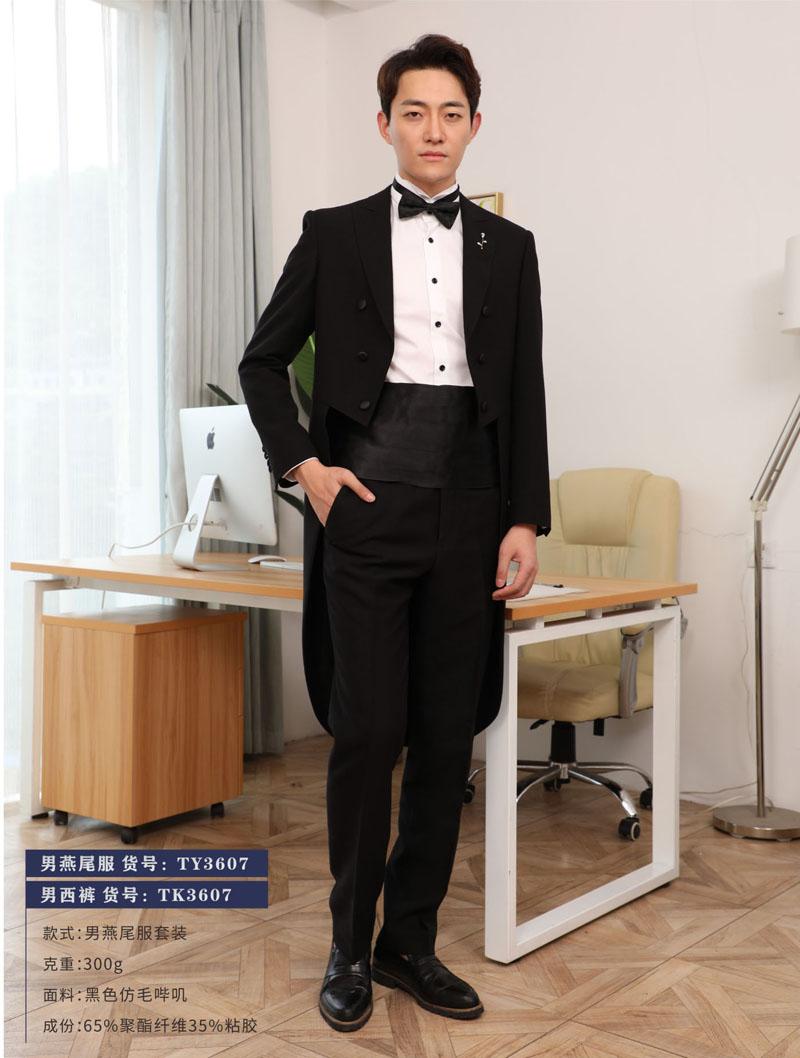 北京礼服专业定制